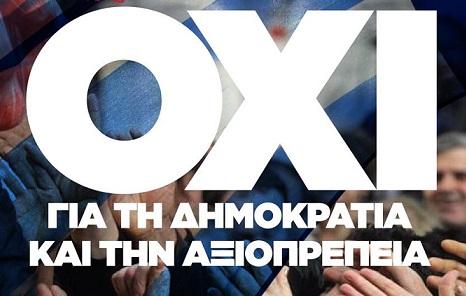 Appunti socio-economici per il dopo referendum greco